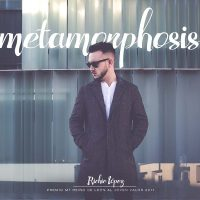 richie-lopez-metamorphosis_06
